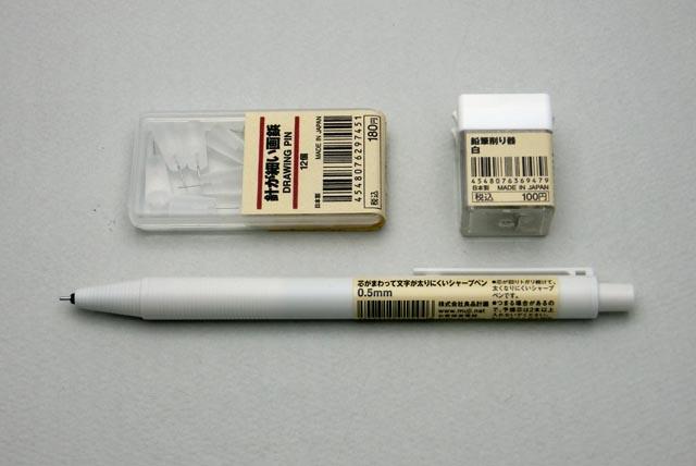 無印良品週間が始まって無印良品メンバーは10%OFFなので、買おうと思っていた「芯が回って文字が太りにくいシャープペン  0.5mm」と「針が細い画鋲」、「鉛筆削り器」 ...