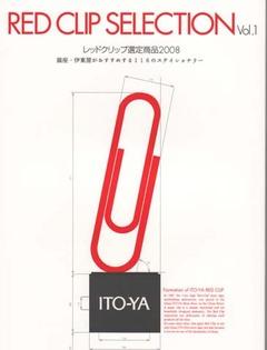 Itoyacata