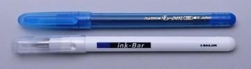 Inkbar_5