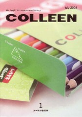 Colleen_1