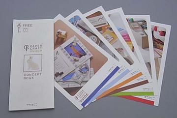 Papercraft_card