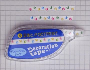 Daiso_footprint_1