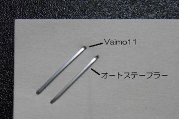 Vimo11_5