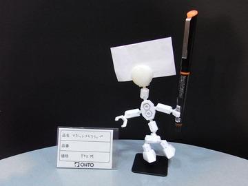 Ohto_robot