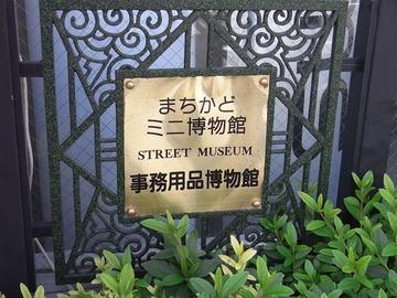 Nagano_machi_4