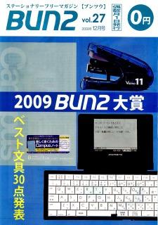 Bun2_top