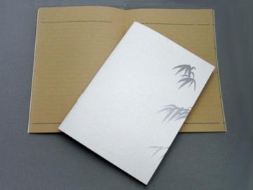 Take_paper