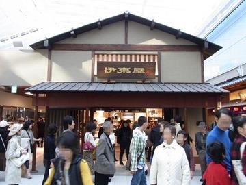 伊東屋 羽田新国際線ターミナル店外観
