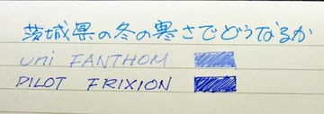 Fanthom_winter_1