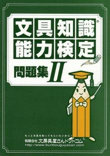 Bunken_book2
