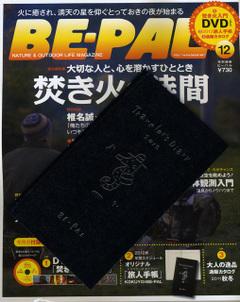Bepal2011_12