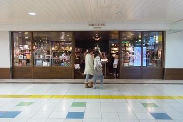 Angers_ueno