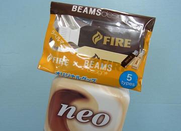 Fire_neo_1