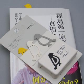 Paper_index_clip1