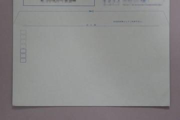 Enve_002