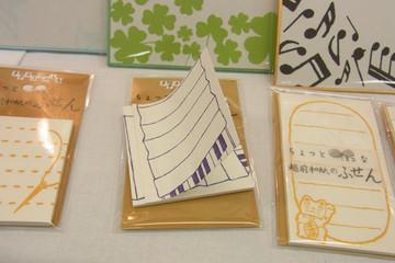 Kuretake_washi_fusen