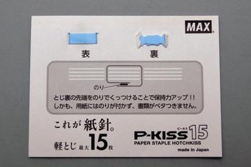 Max_pkiss15_2