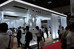 Designfil2013