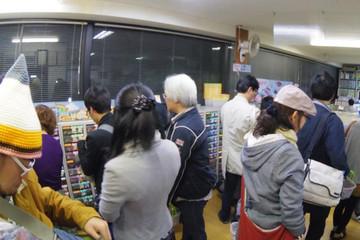Iwako_09