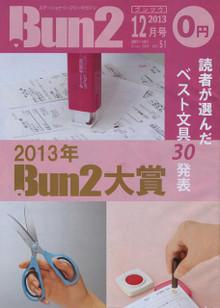 Bun2_51