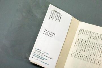 Cando_bookcover_2