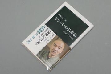 Cando_bookcover_3