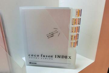 Cocofusen_index_2