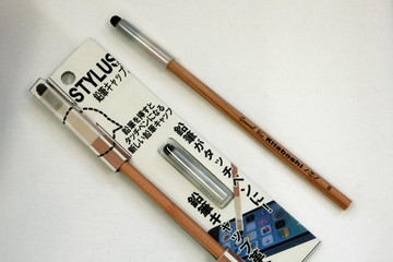 Kitabosi_stylus_2
