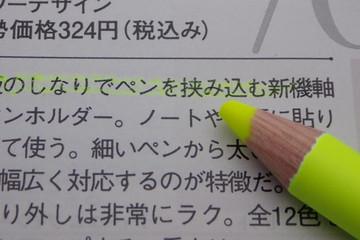 Kutsuwa_neon_4
