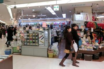 Kobe_nagasawa_n