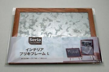 Seria_tinplate_frame_1