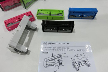 Lihit_comapct_punch