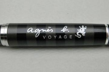 Anis_b_voyage_fp_4