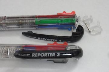 Repair_reporter_4