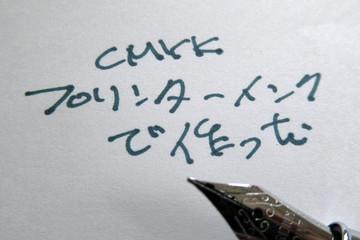 Ij_ink_make_3