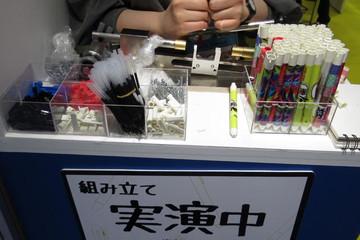 Taisei_pen_builder