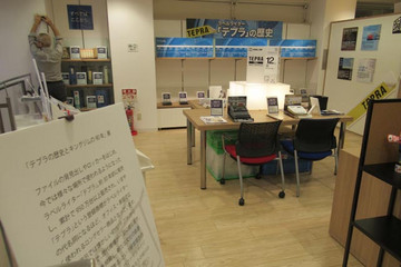 Moriichi_kingjimu_1
