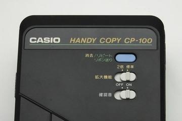 Casio_handycopy_6