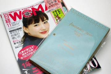 Nikkei_woman_fp_1