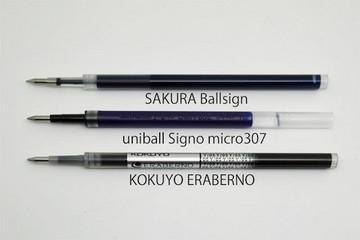 Kokuyo_eraberno_5