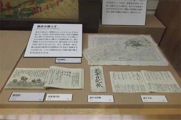 Edo_travel_note
