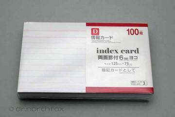 Daiso_indx_card_1