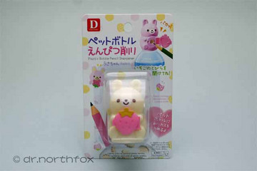 Daiso_pet_sharp_1