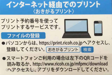 Daiso_copy_4