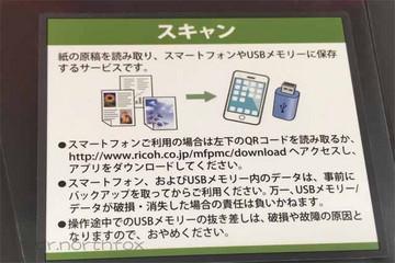 Daiso_copy_5