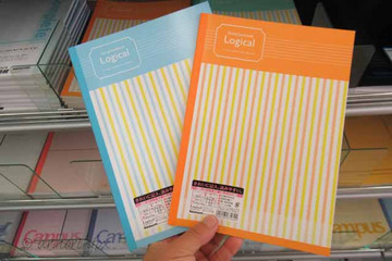 Daiso_new_note_9