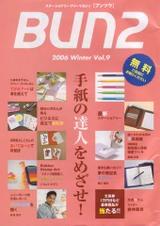 Bun2_9