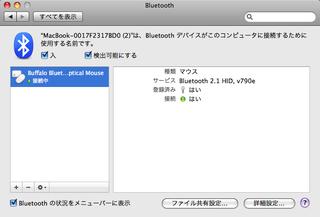 Bluetoothmac