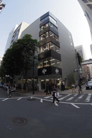 Itoya_kari