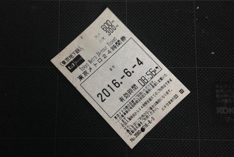 160603_1